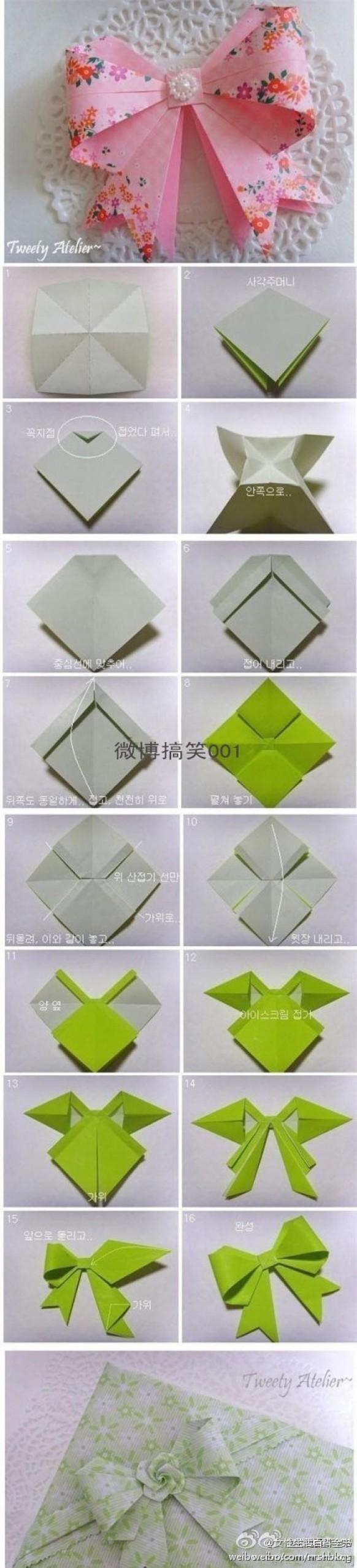 Бантики из бумажных лент своими руками пошаговая инструкция