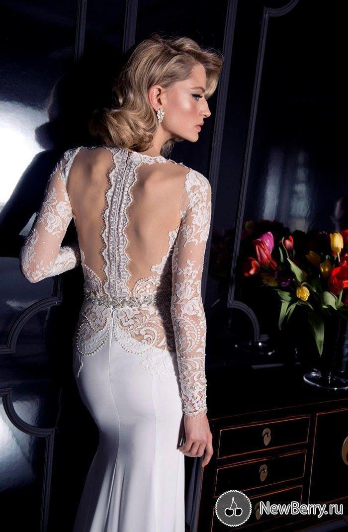 Nozze - Lace & Luxury