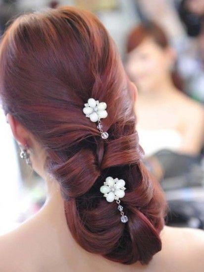 Hochzeit - Beautiful Bride