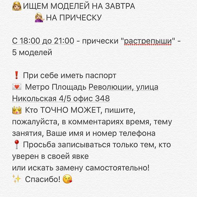 Hochzeit - Эль Стиль