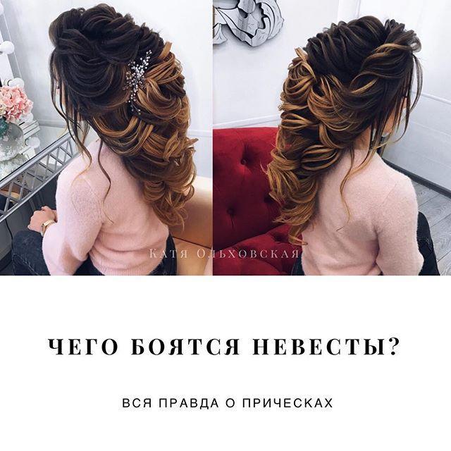 Boda - ЭльСтиль • Elstile