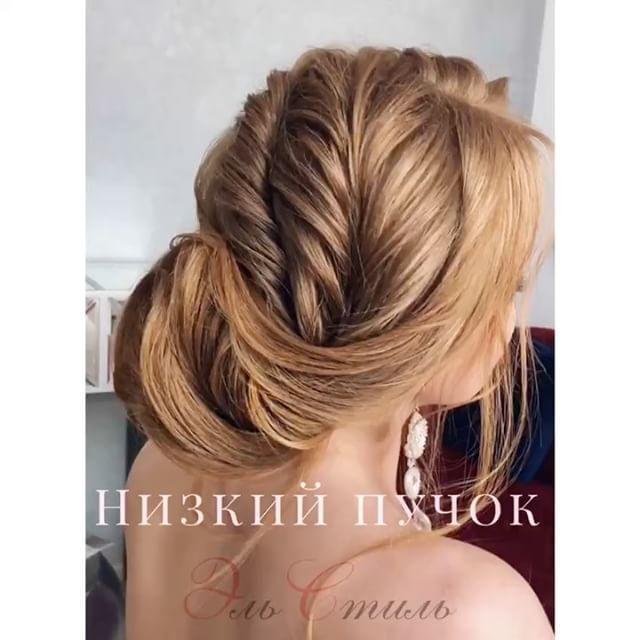 Свадьба - ЭльСтиль • Elstile