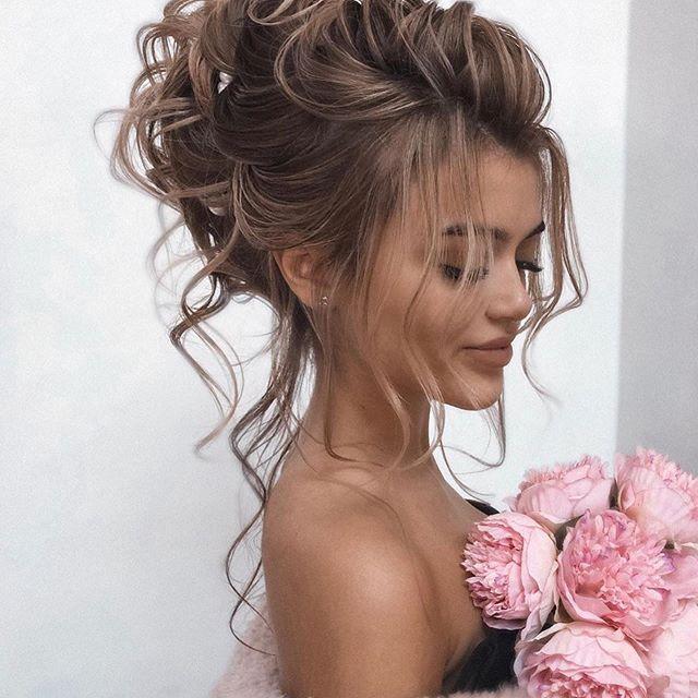 Wedding - Эль Стиль ❤️ Прически Макияж