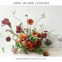 wedding photo - Ariel Dearie Flowers